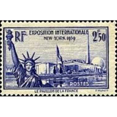 FR N° 0458 Neuf Luxe de 1940