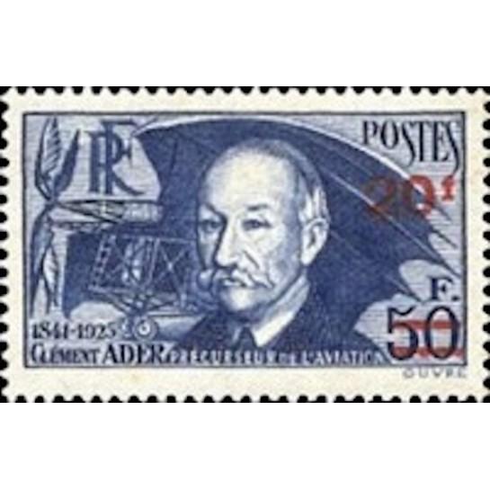 FR N° 0493 Neuf Luxe de 1941