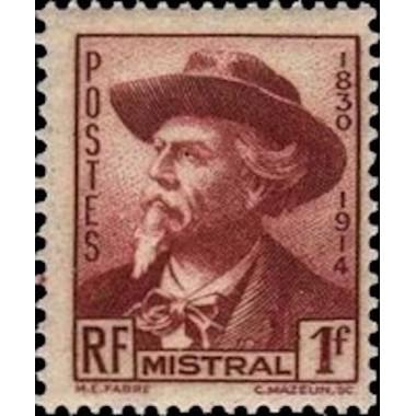 FR N° 0495 Neuf Luxe de 1941