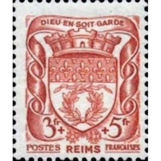 France N° 0535 Neuf **