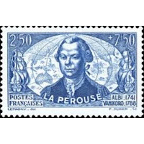 France N° 0541 Neuf **