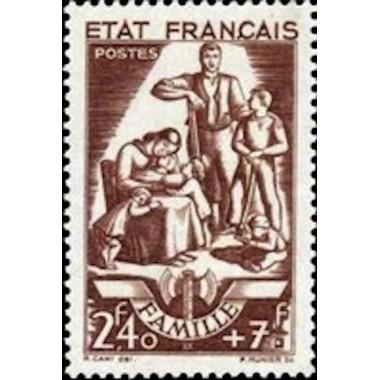 FR N° 0578 Neuf Luxe de 1943
