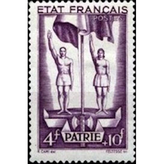 FR N° 0579 Neuf Luxe de 1943