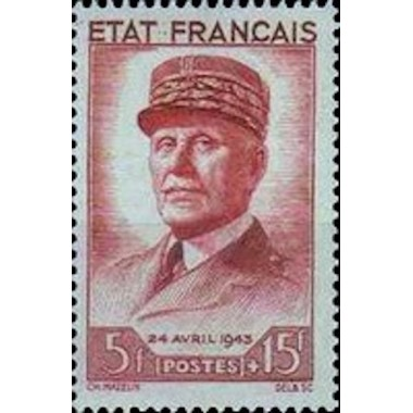 France N° 0580 Neuf **