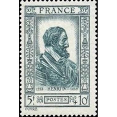 France N° 0592 Neuf **