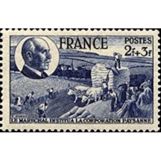 FR N° 0607 Neuf Luxe de 1944