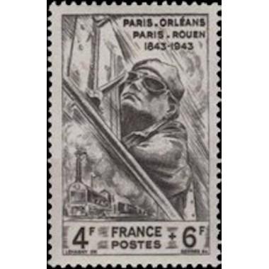 FR N° 0618 Neuf Luxe de 1944