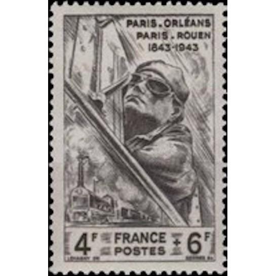 France N° 0618 Neuf **