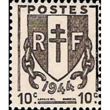 FR N° 0670 Neuf **