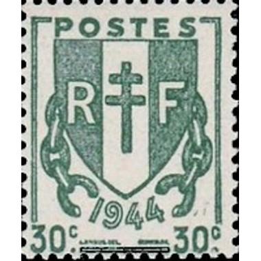 FR N° 0671 Neuf Luxe de 1945
