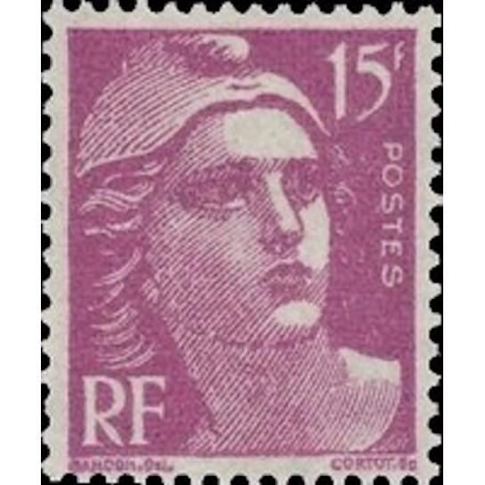 FR N° 0724 Neuf Luxe de 1945