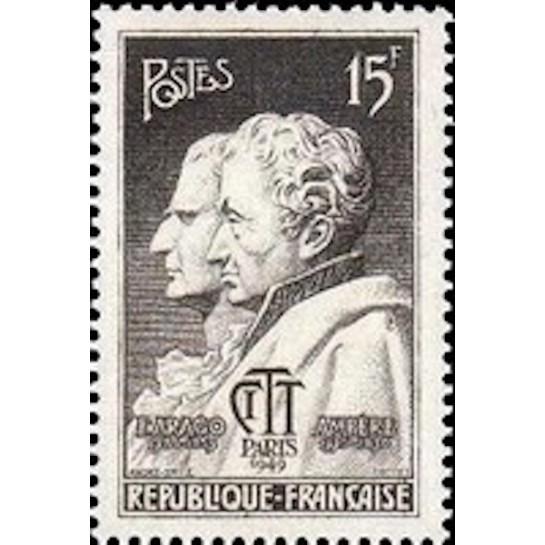France N° 0845 Neuf **