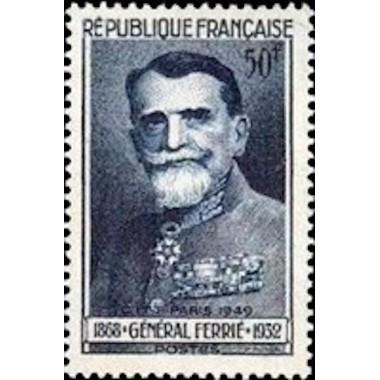 France N° 0847 Neuf **