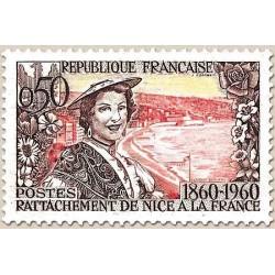 France N° 1247 Neuf **