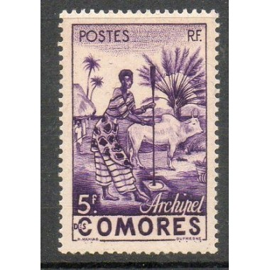 Comores N ° 005 N *