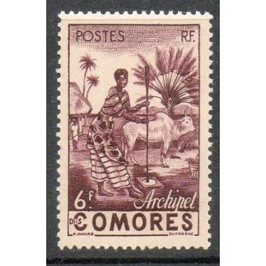 Comores N ° 006 N *