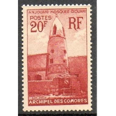 Comores N ° 011 N *