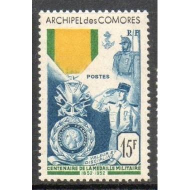 Comores N ° 012 N *