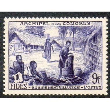 Comores N ° 014 N *