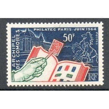 Comores N ° 032 N *