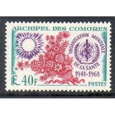 Comores N ° 046 N *