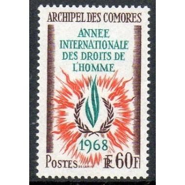 Comores N ° 049 N *