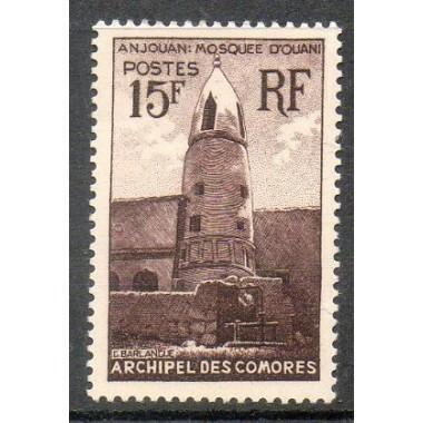 Comores N ° 010 Obli