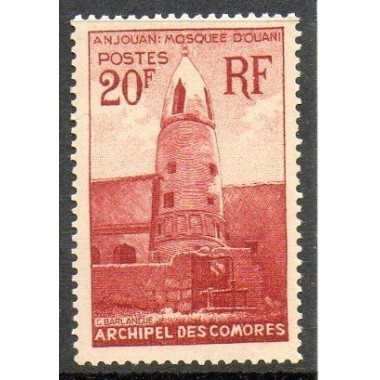 Comores N° 011 Obli