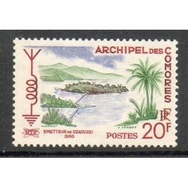 Comores N ° 017 Obli