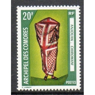 Comores N ° 058 Obli
