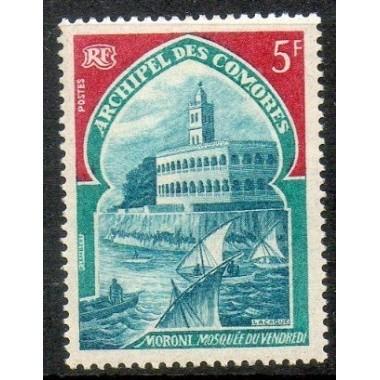 Comores N ° 060 Obli