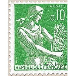 FR N° 1231 Neuf Luxe de 1960