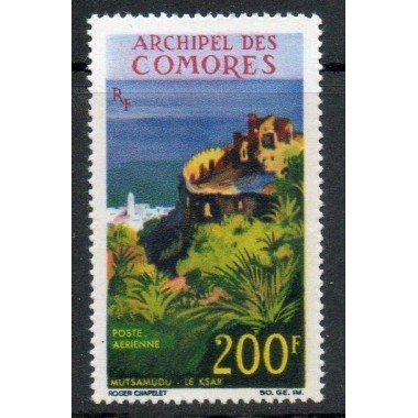 Comores N° PA019 Obli
