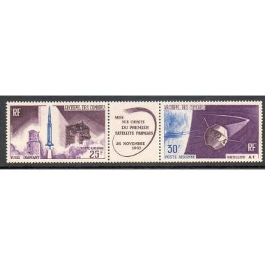Comores N° PA016A N *