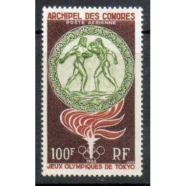 Comores N° PA012 N *
