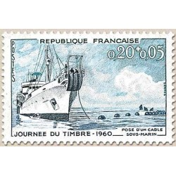 FR N° 1245 Neuf Luxe de 1960