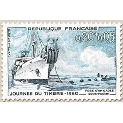 France N° 1245 Neuf **