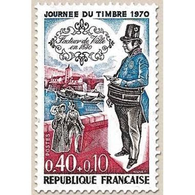 FR N° 1632 Oblit