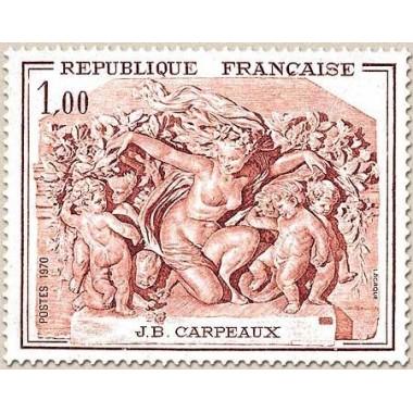 FR N° 1641 Oblit