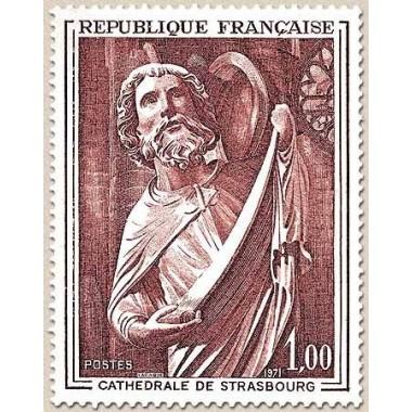 FR N° 1654 Oblit