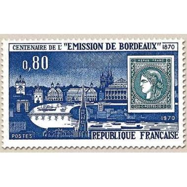 FR N° 1659 Oblit