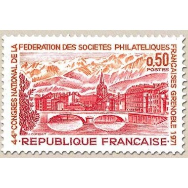 FR N° 1681 Oblit