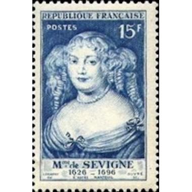 FR N° 0874 Neuf Luxe de 1950