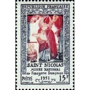 FR N° 0904 Neuf Luxe de 1951