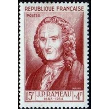 France N° 0947 Neuf **