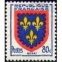 FR N° 0959 Neuf **