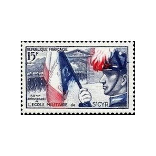 France N° 0996 Neuf **