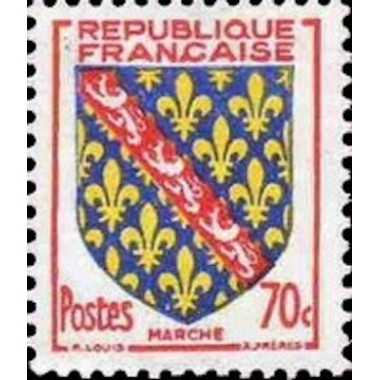 France N° 1045 Neuf **