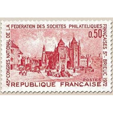 FR N° 1718 Oblit