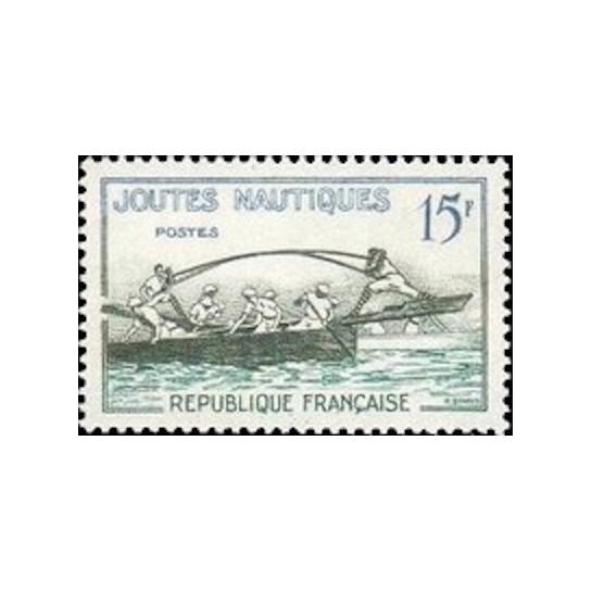 FR N° 1162 Neuf Luxe de 1958